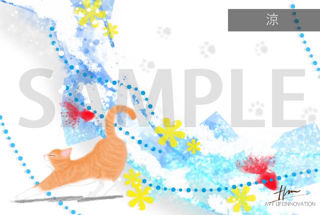 ポストカード夏3涼