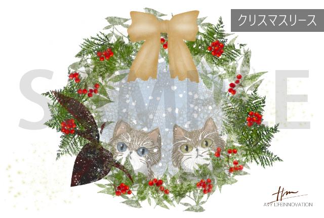 ポストカード冬1クリスマスリース